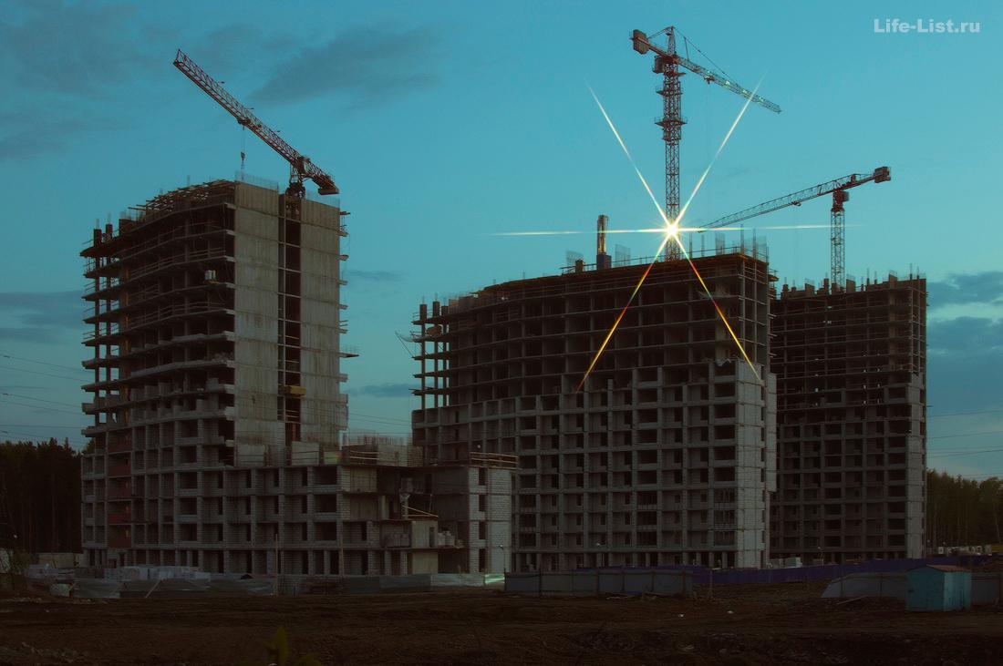 фото жилой комплекс светлый в Екатеринбурге