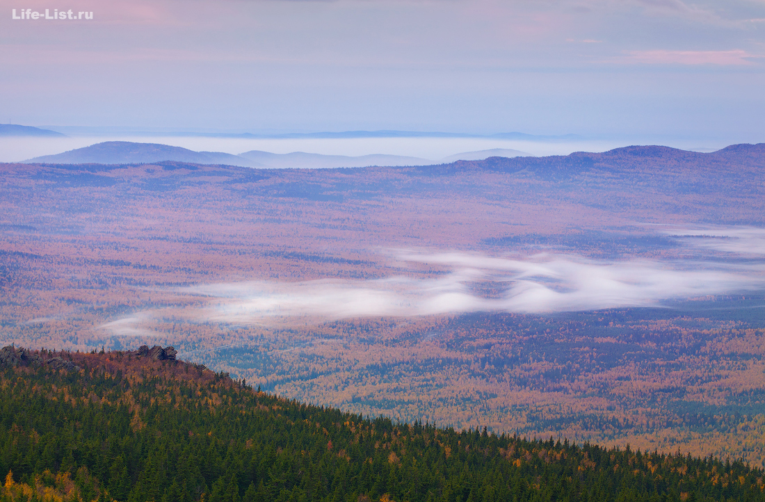 Утренний туман Южный Урал Красивые фото Таганай