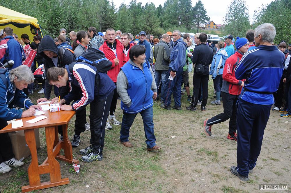 регистрация участников на горный марафон в таганае фото