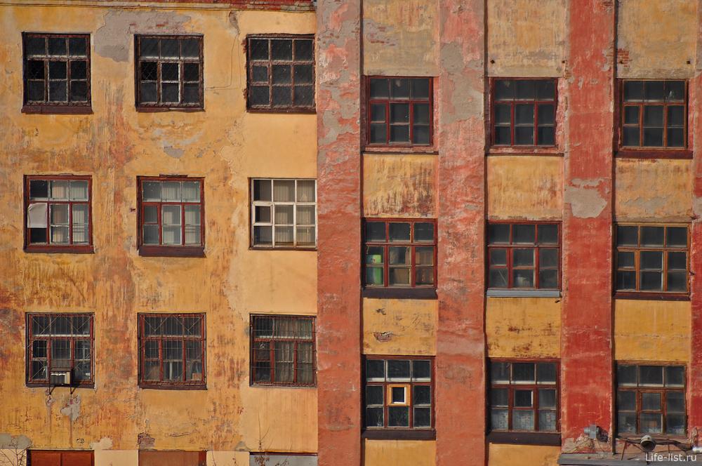 старый Екатеринбург Нагорная