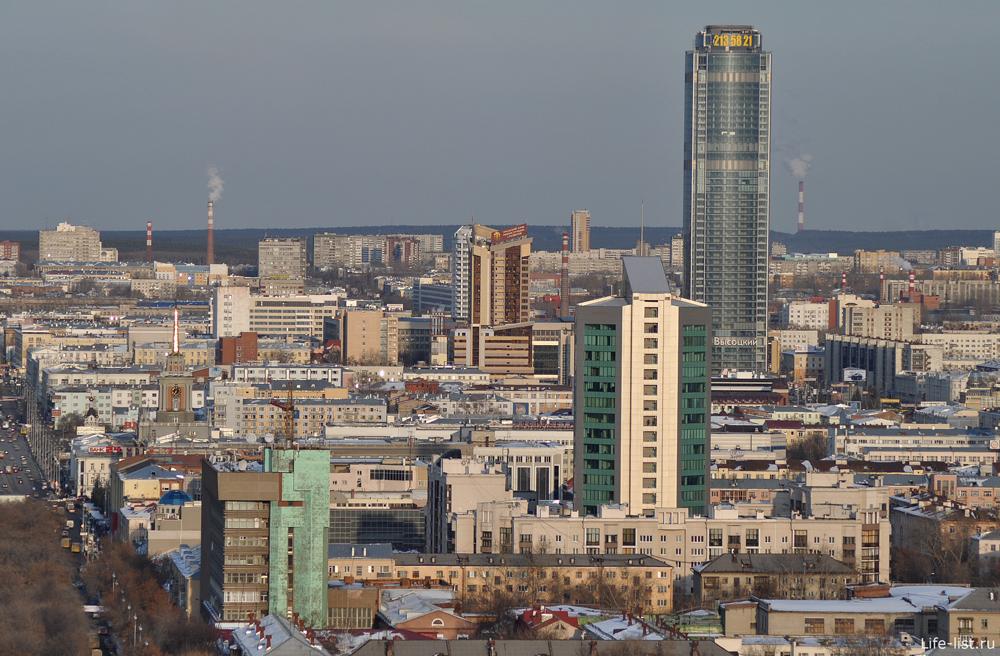 Екатеринбург фото с высоты центр