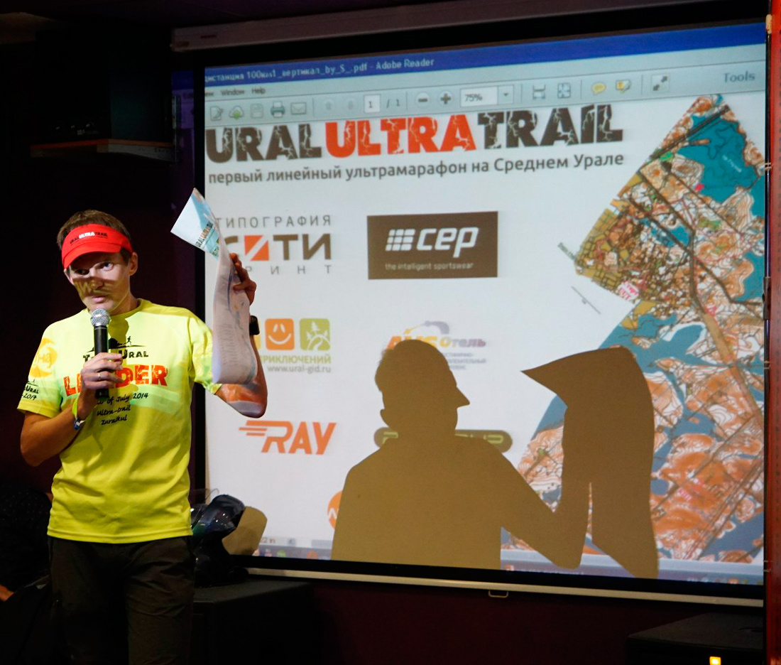 Брифинг Ural Ultra-tral 2016 Антон Жиганов