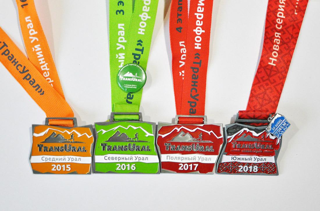 медали марафона трансурала за 4 года transural