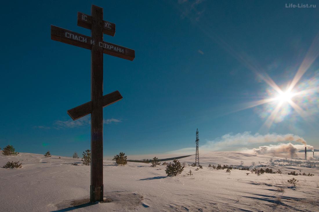 крест на горе Станционная Верхний Уфалей