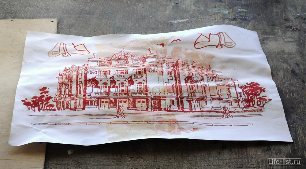театр оперы и балета в Екатеринбурге фото рисунка