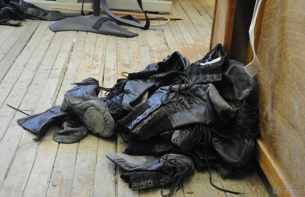 сценическая обувь уральский оперный театр мастерская