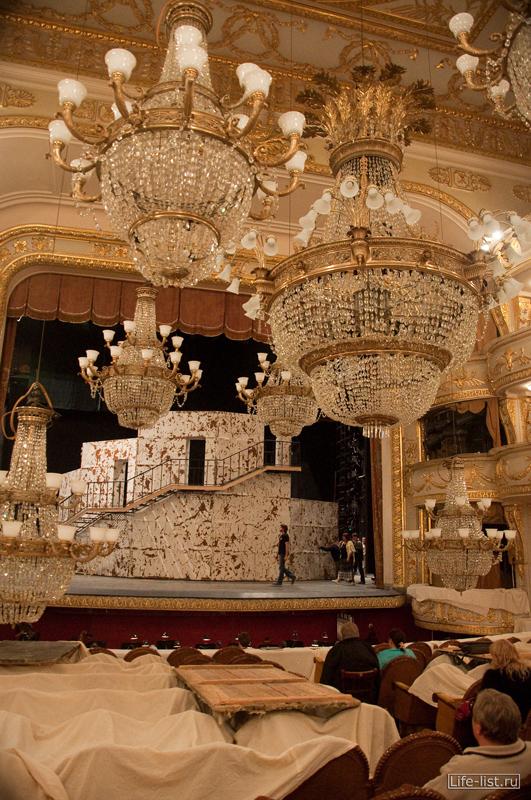 фото зал во время репетиции уральский оперный театр