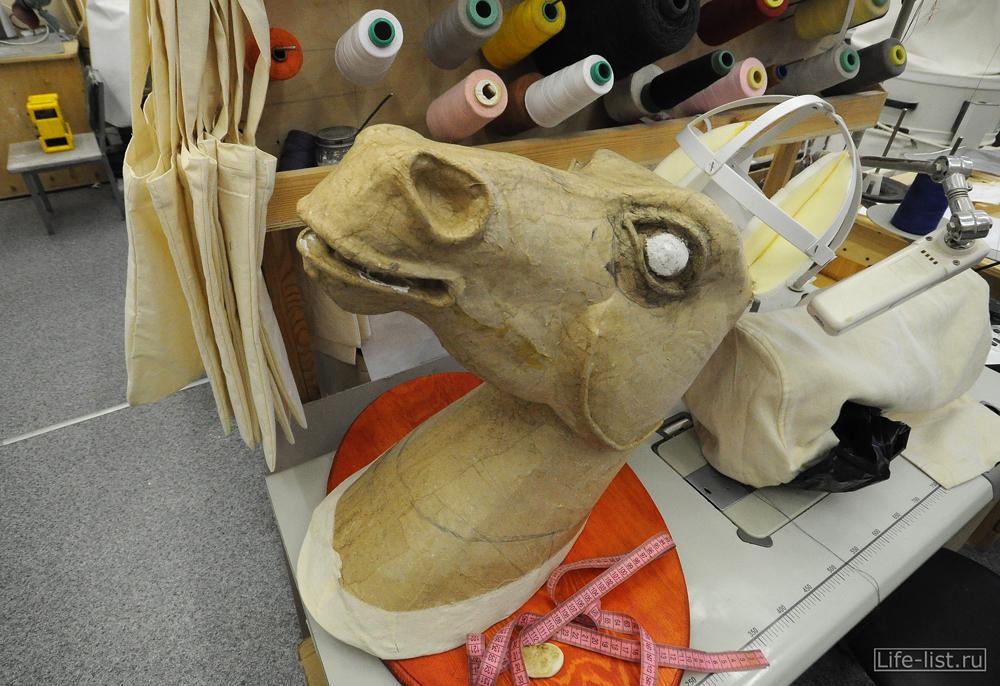 голова лошади реквизит в екатеринбургском театра оперы и балета