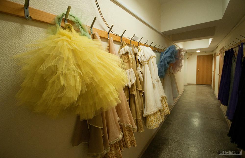 коридор висят костюмы для балерин в театре оперы и балета