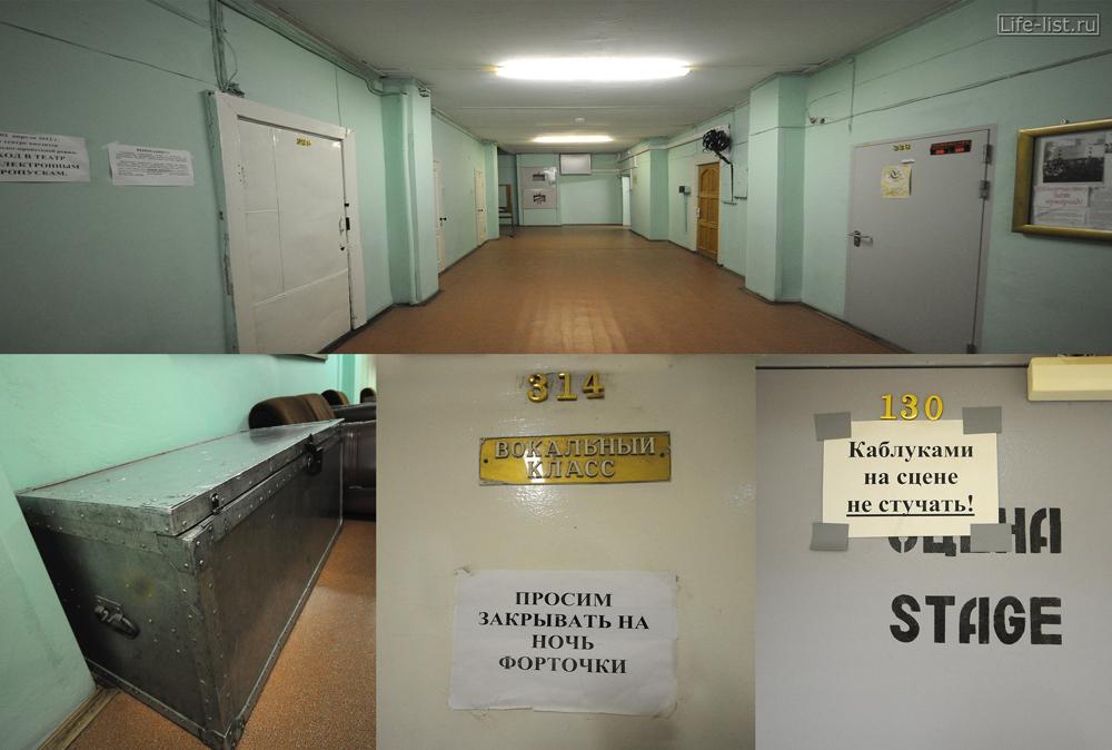 коридор и объявления на стенах за кулисами театра оперы и балета в Екатеринбурге