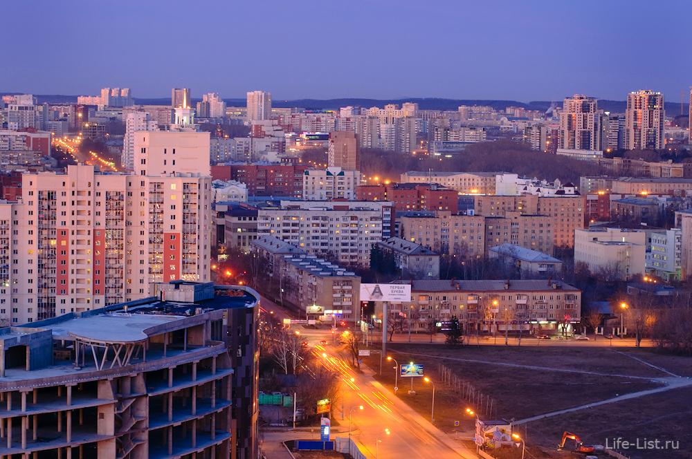 пересечение фурманова белинского с высоты Екатеринбург