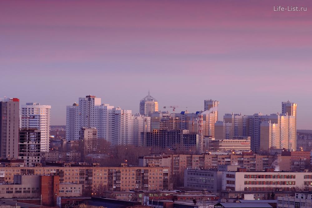 Высотки ЖК Университетский на Комсомольской утренний Екатеринбург с высоты