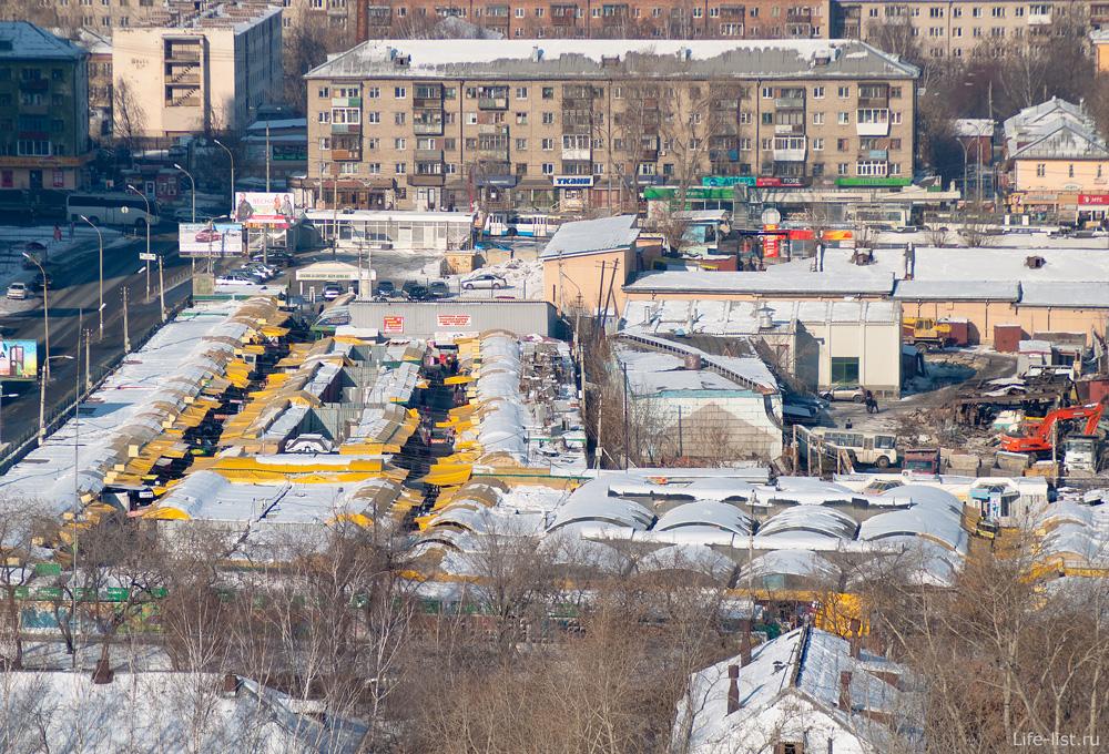 Екатеринбург. Южная вид с высоты Желтые крыши чкаловского рынка