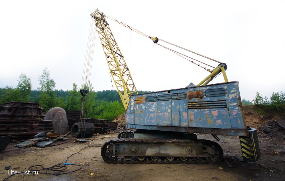 уфалейский завод металлоизделий трактор на электричестве