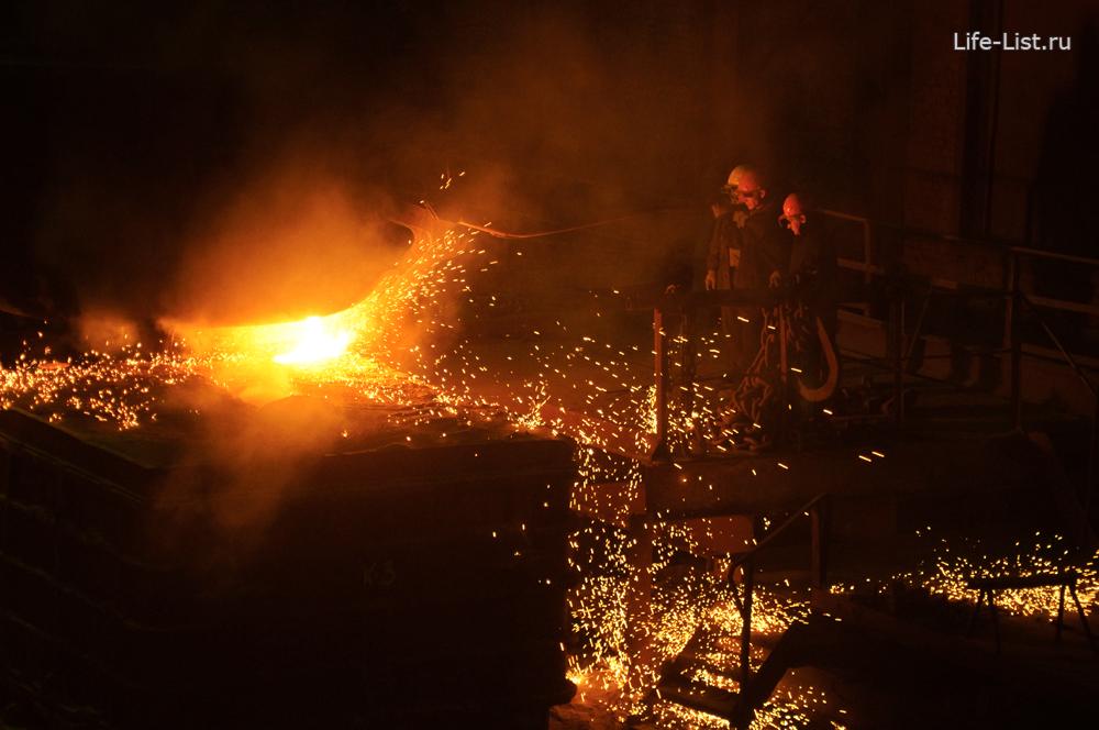 уфалейский завод металлоизделий розлив стали