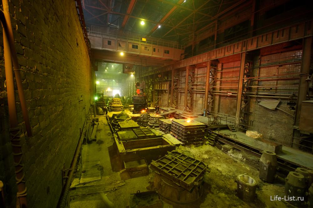 уфалейский завод металлоизделий мартеновский цех красивое фото