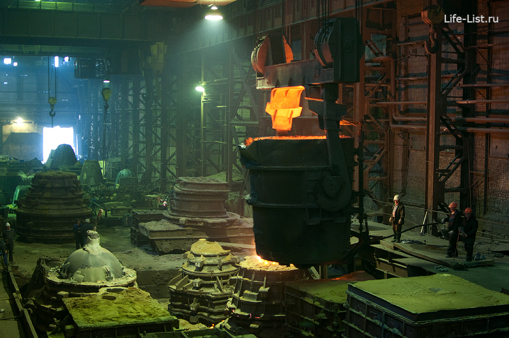 цех с мартенами фото уфалейский завод металлоизделий
