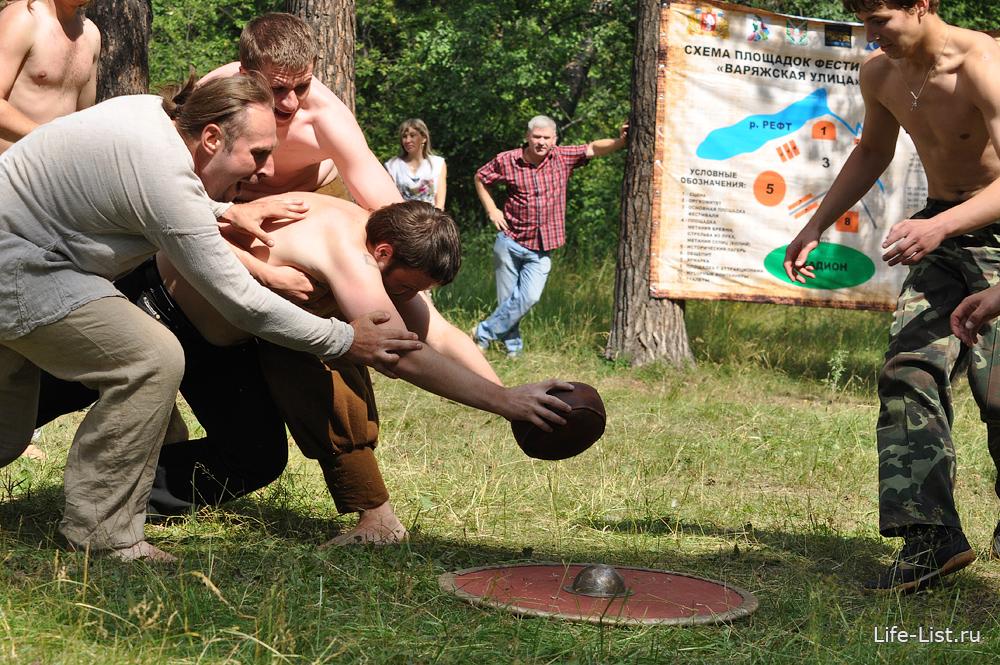 фестиваль исторической реконструкции варяги средневековая игра в регби