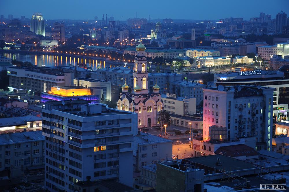 Вечерний Екатеринбург вид на центр города