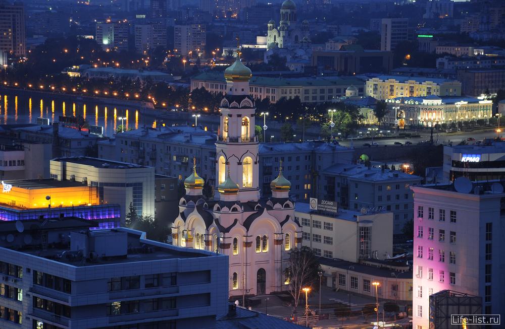 храм Большой златоуст фото Екатеринбург