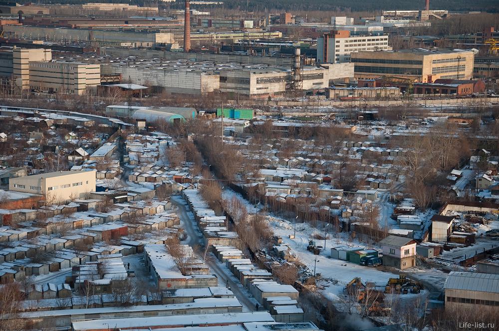Екатеринбург с высоты гаражи