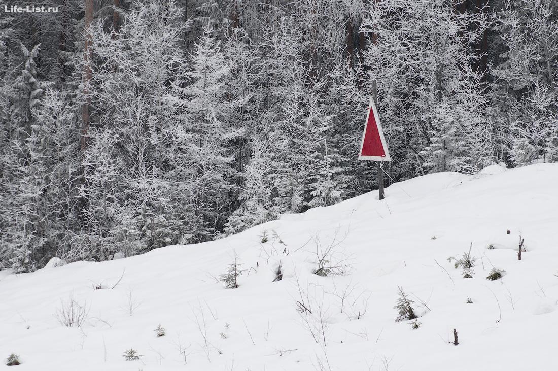 стрельбище скала Висячий камень Новоуральск
