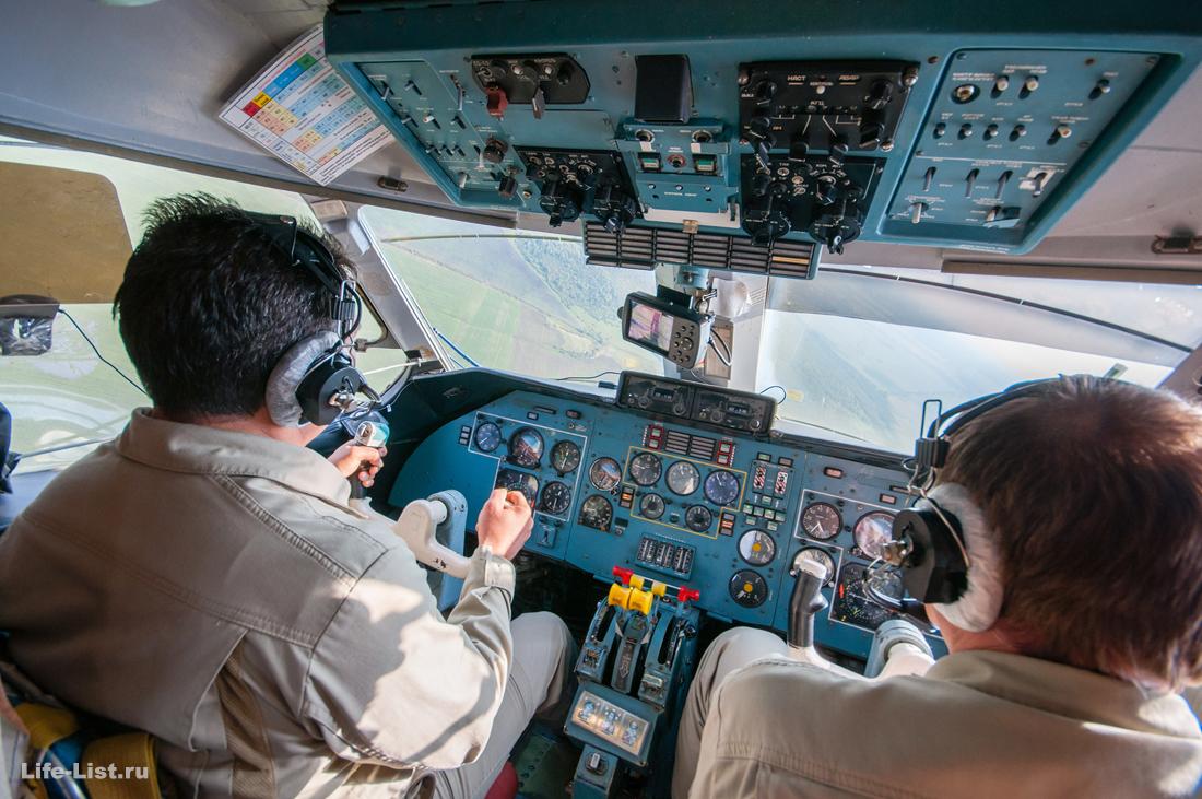 в кабине пилотов Ан-28  аэродром Мензелинск