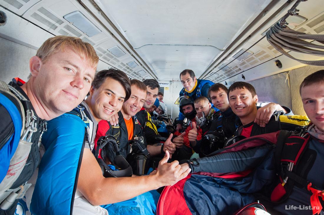 Участники соревнований парашютисты аэроклуб Мензелинск