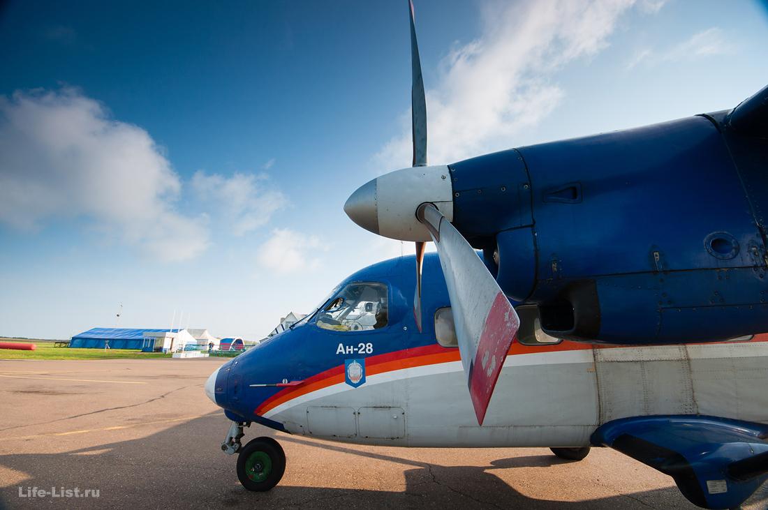 Ан-28 Мензелинск дроп-зона аэродром аэроклуб