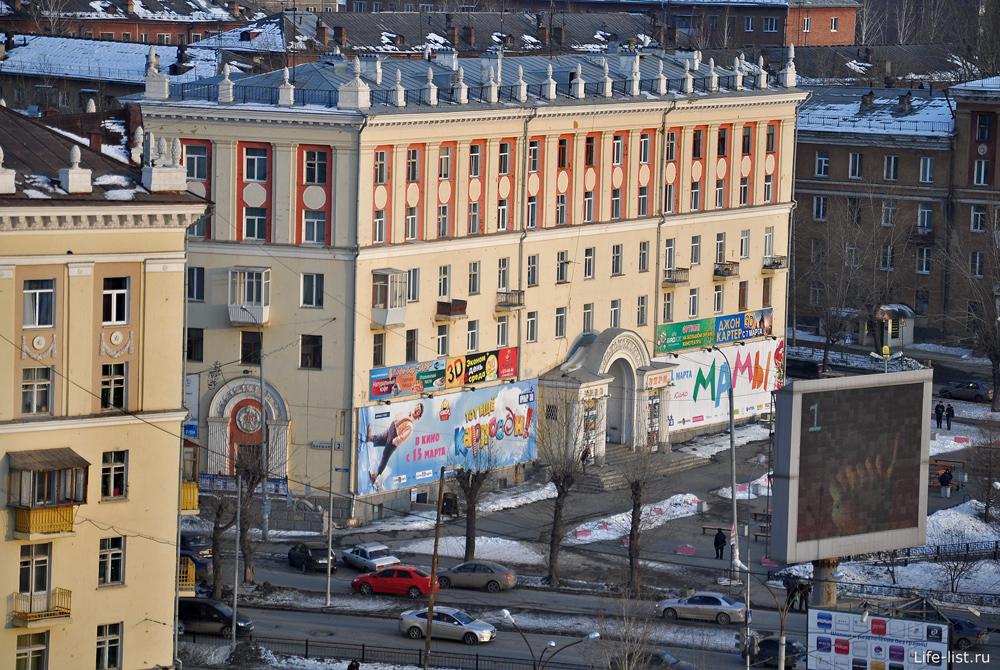 Кинотеатр Заря с высоты Екатеринбург