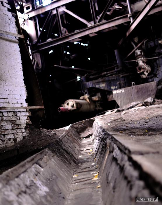 желоб для отвода шлака завод музей в Нижнем тагиле