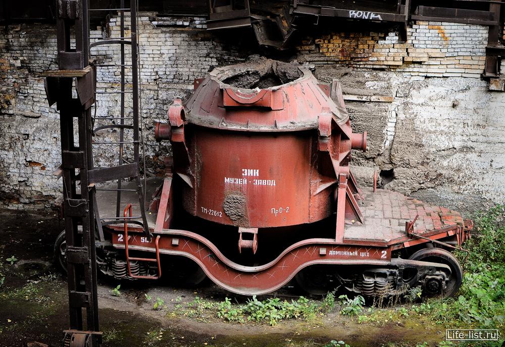 чугуновозный вагона на заводе музее имени Куйбышева в Нижнем тагиле