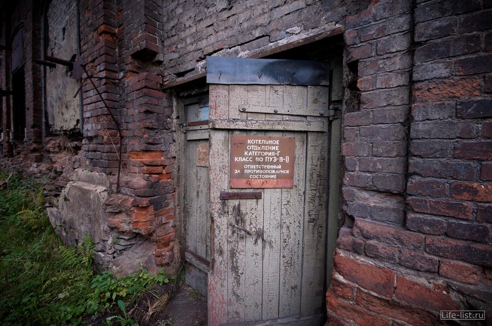 котельное отделение дверь на заводе музее