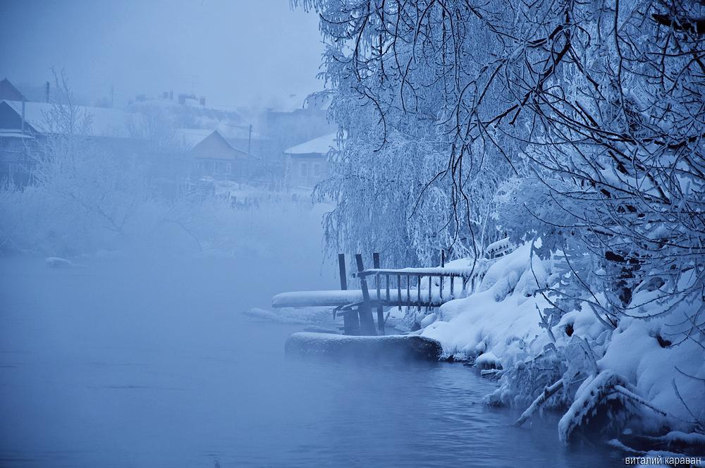 Урал зима фото Виталий Караван
