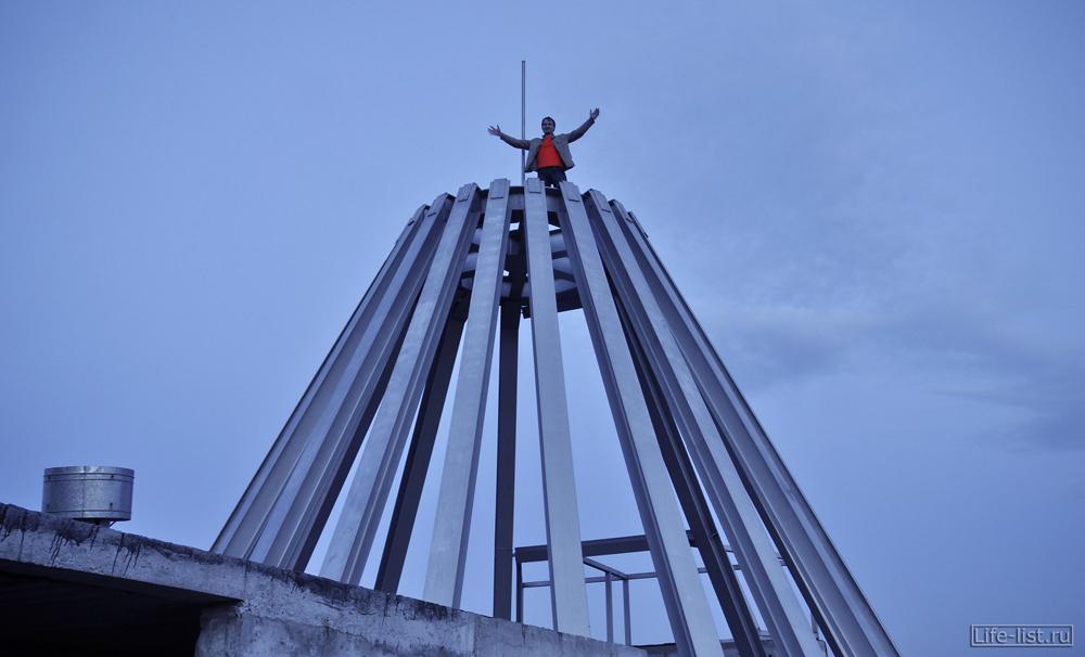Шпиль здание Екатеринбург Космос