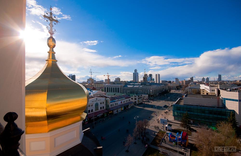 вид с храма Большой Златоуст Екатеринбург