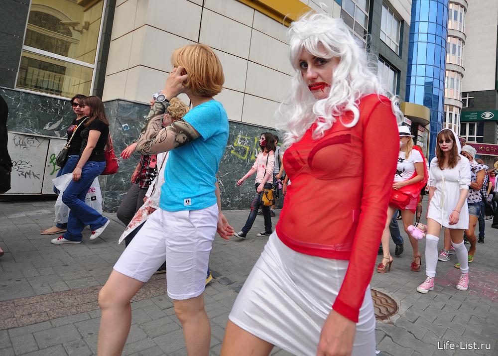 акция парад зомби Екатеринбург 2013
