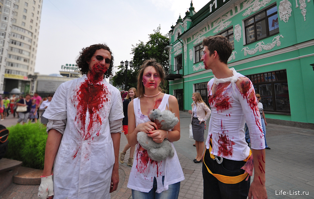 флешмоб  по улицам шли зомби Екатеринбург