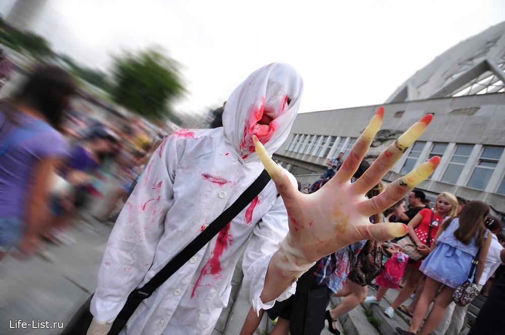 Zombie Walk  шествие зомби Екб