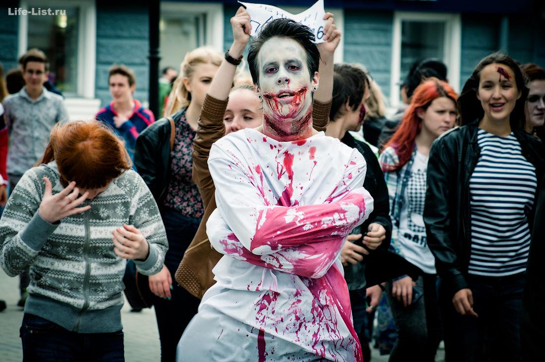 флешмоб зомби моб Екатеринбург zombie mob 2015 фотограф Виталий Караван