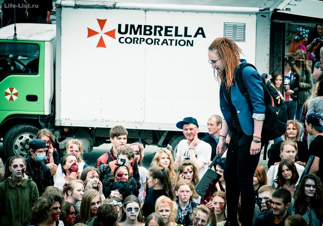 парад зомби в Екатеринбурге фото Виталий Караван