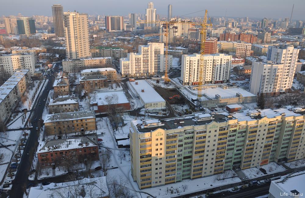 Екатеринбург вид с высоты Центр