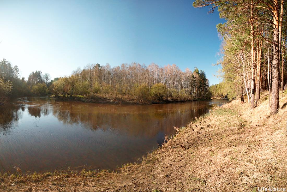Фото слияние реки Реж и Адуй
