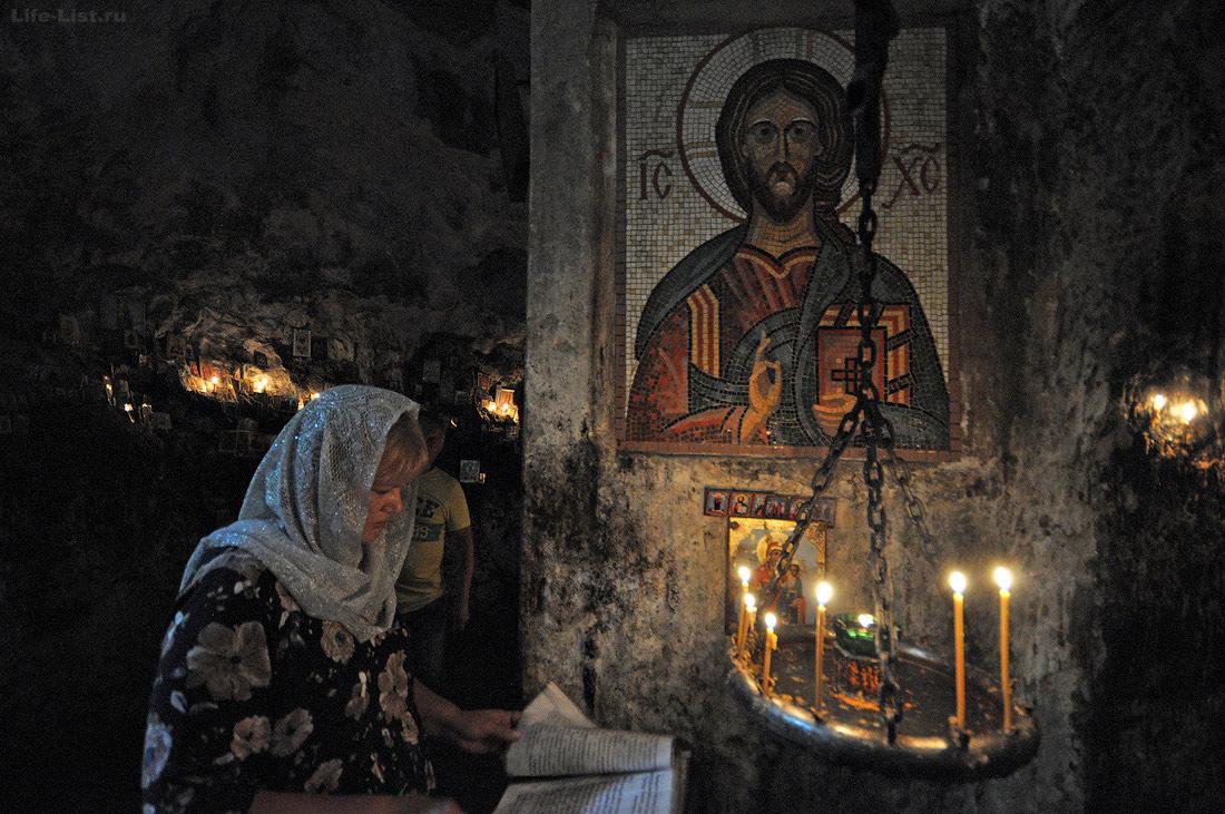 келья грот апостола Симона Кананита Абхазия
