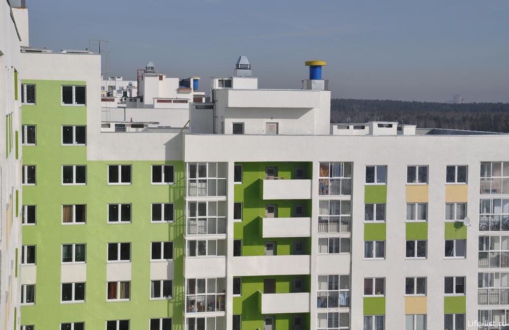 Академический дома Екатеринбург