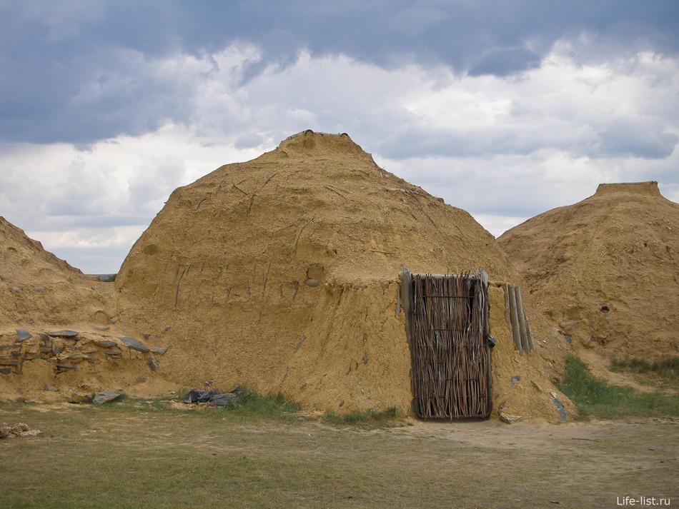 хижины и постройки в поселение Аркаим