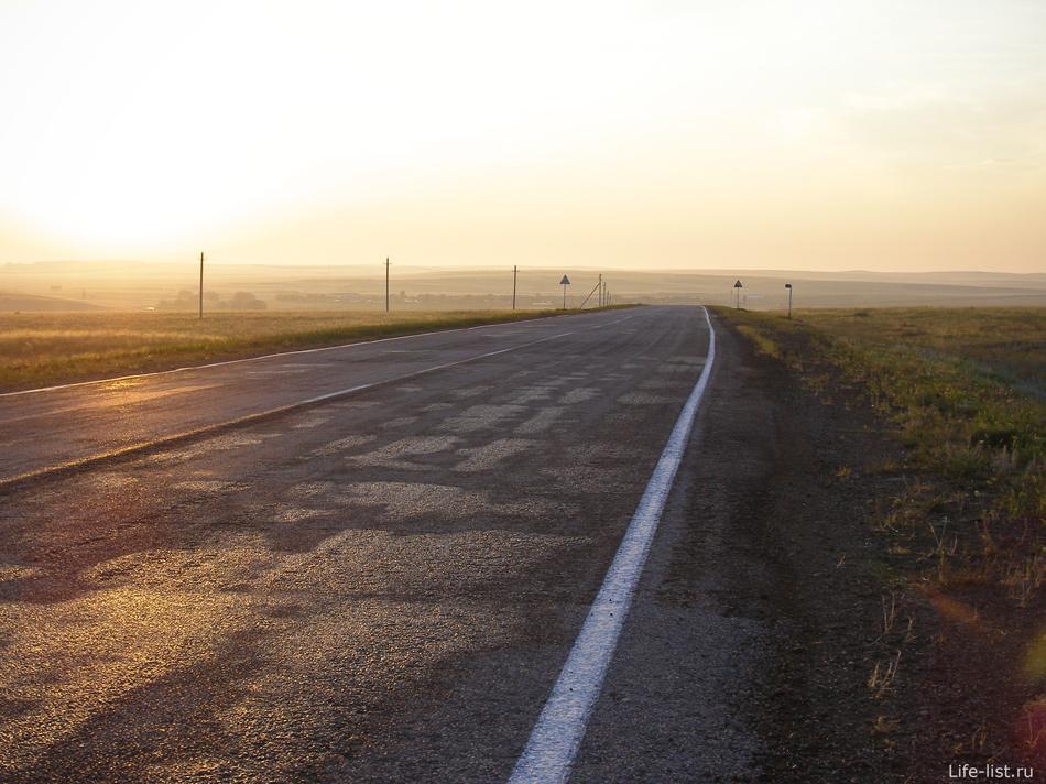 дорога в Аркаим челябинская облась