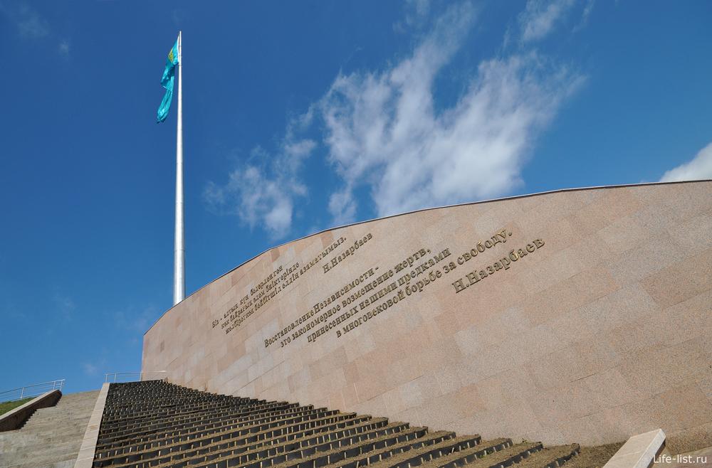 флаг казахстана в астане