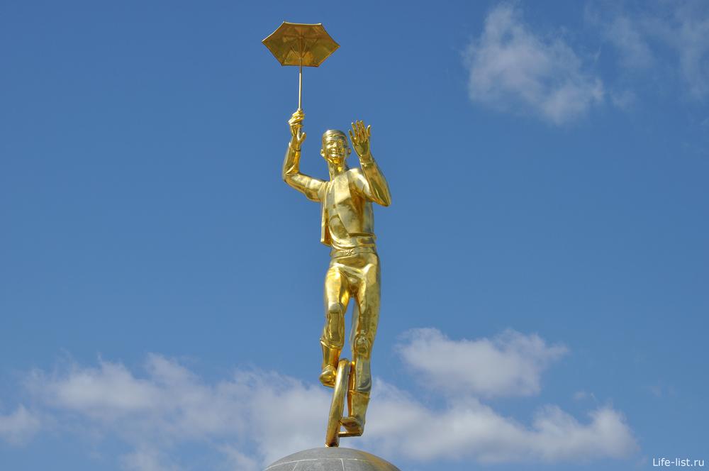 золотой циркач