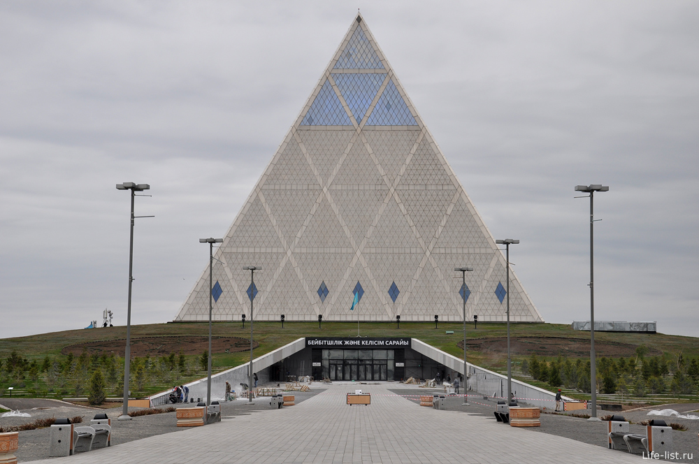 Пирамида дворец мира и согласия